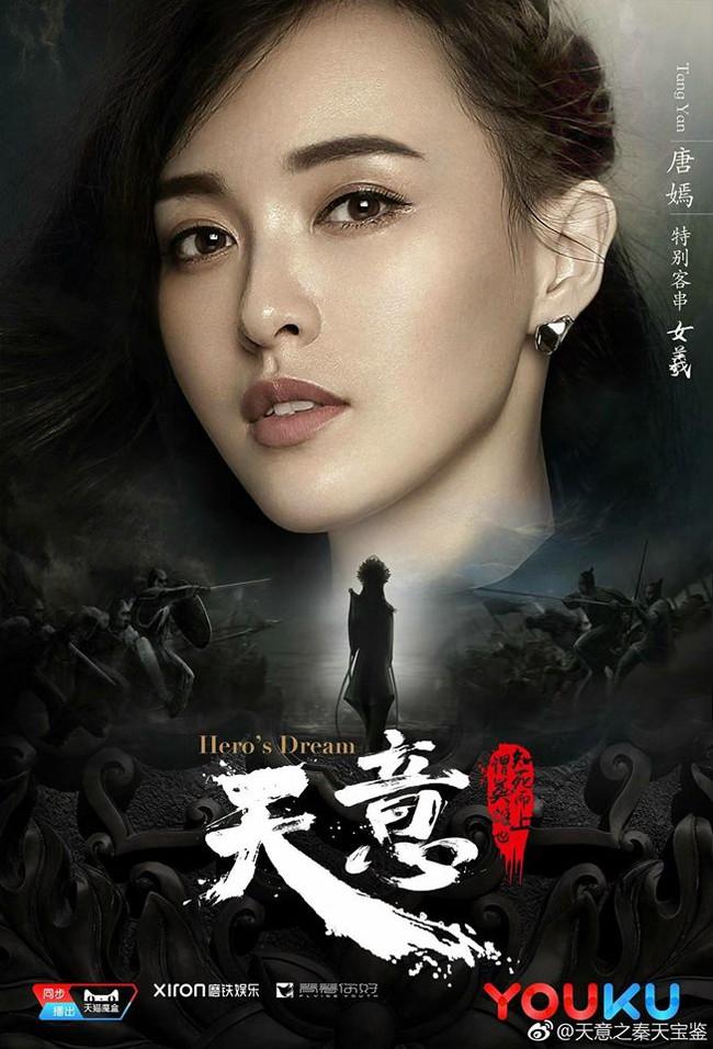 Sau 13 năm làm thục nữ ngoan hiền, cuối cùng Đường Yên cũng độc ác - Ảnh 1.