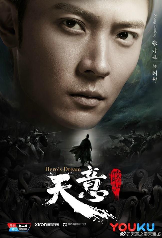 Sau 13 năm làm thục nữ ngoan hiền, cuối cùng Đường Yên cũng độc ác - Ảnh 3.