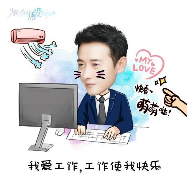 Đường Yên sẽ ghen nếu thấy cảnh bạn trai thân thiết bên Trịnh Sảng - Ảnh 3.