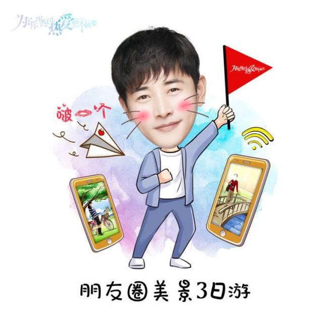 Đường Yên sẽ ghen nếu thấy cảnh bạn trai thân thiết bên Trịnh Sảng - Ảnh 4.