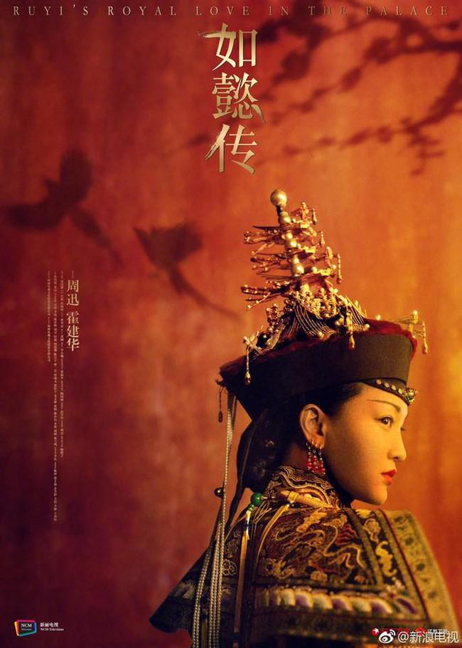 Hoàng hậu Châu Tấn đẹp quyền lực, đánh bật cả dàn mỹ nữ hậu cung đình đám - Ảnh 1.