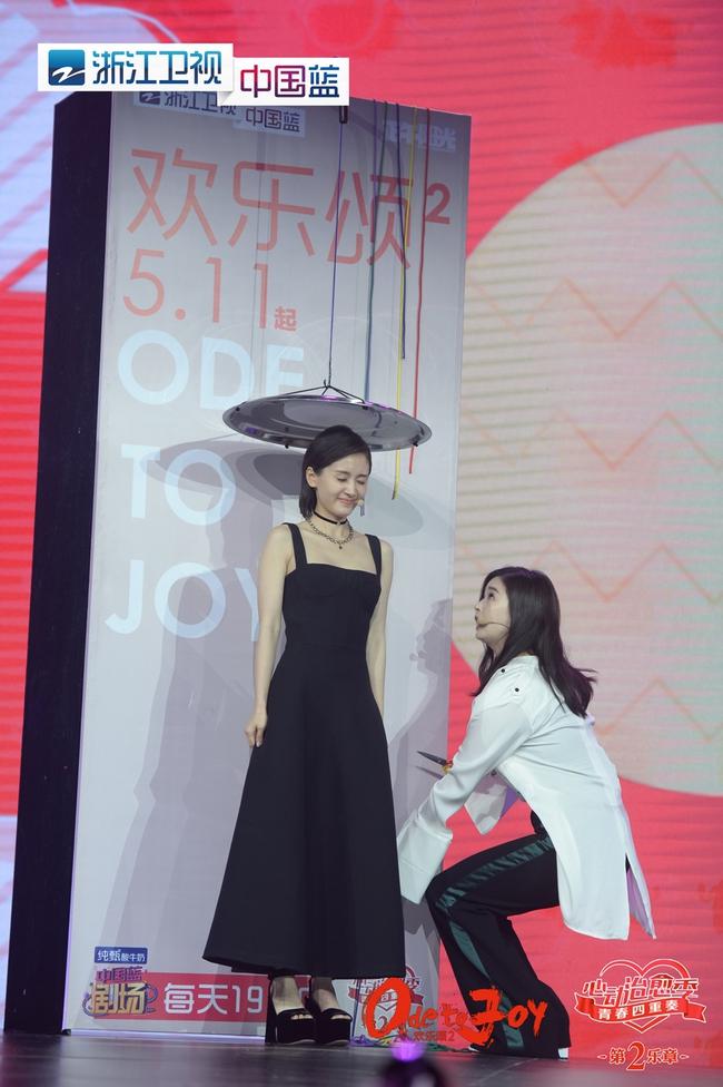 Fan tức giận vì mẹ hai con Lưu Đào bị chế ảnh không trong sáng với bạn diễn - Ảnh 7.
