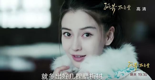 Angelababy vui như đứa trẻ khi được Chung Hán Lương tặng quà - Ảnh 4.