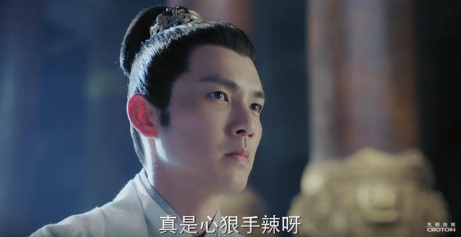 Bị kẻ gian chơi xấu, Chung Hán Lương bị đánh đến mức thảm thương - Ảnh 1.