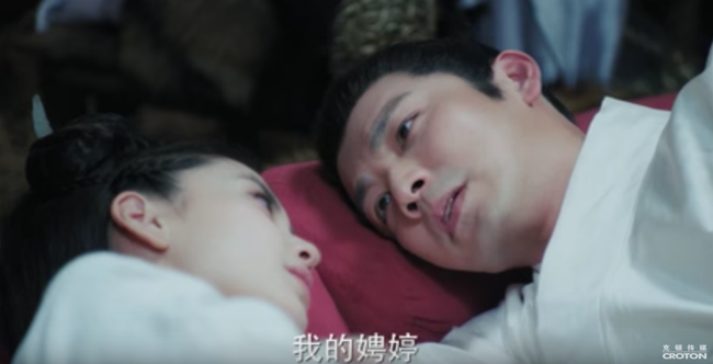 Sau tất cả, cảnh giường chiếu của Angelababy – Chung Hán Lương đã đến - Ảnh 5.