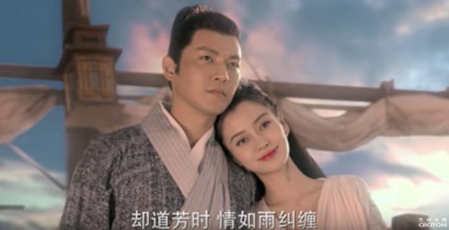 Sau tất cả, cảnh giường chiếu của Angelababy – Chung Hán Lương đã đến - Ảnh 7.