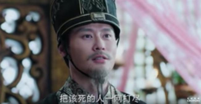 Sau tất cả, cảnh giường chiếu của Angelababy – Chung Hán Lương đã đến - Ảnh 8.