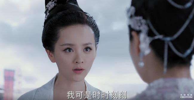Không nhà cao cửa rộng, Angelababy – Chung Hán Lương cưới nhau nghèo nàn thế này - Ảnh 6.