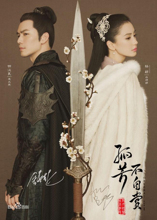 Angelababy – Chung Hán Lương: Cặp đôi số khổ bậc nhất phim ngôn tình - Ảnh 1.