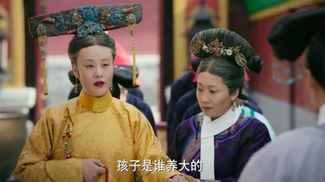 Ngu ngốc như Lệnh Phi - Vệ Yến Uyển: Cả gan đá đểu Thái hậu Chân Hoàn, mất luôn quyền nuôi 3 đứa con - Ảnh 8.