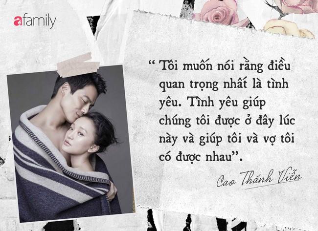 Bí mật cuộc hôn nhân của Châu Tấn - Cao Thánh Viễn: Đám cưới chớp nhoáng như trò đùa, cả chồng lẫn vợ đều dính tin đồng tính  - Ảnh 3.