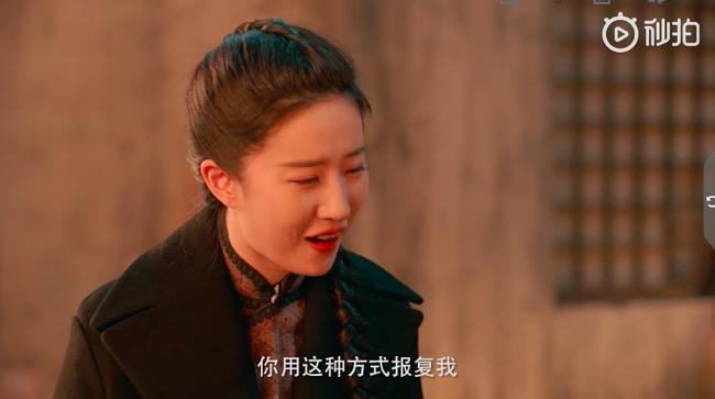 Đỏ mặt với cảnh Lưu Diệc Phi liên tiếp hôn môi trai trẻ kém tuổi đến 5 lần  - Ảnh 10.