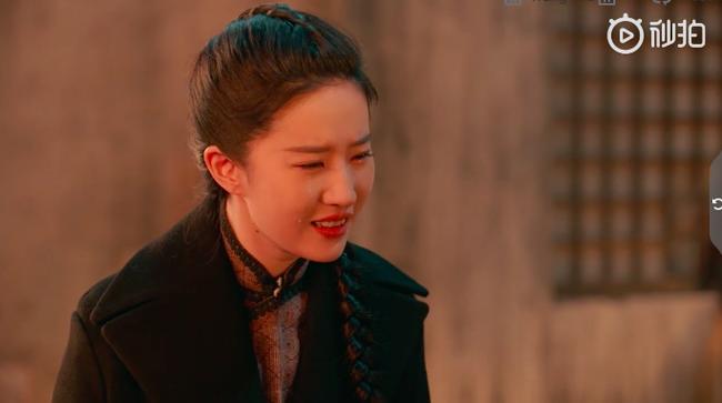 Đỏ mặt với cảnh Lưu Diệc Phi liên tiếp hôn môi trai trẻ kém tuổi đến 5 lần  - Ảnh 11.
