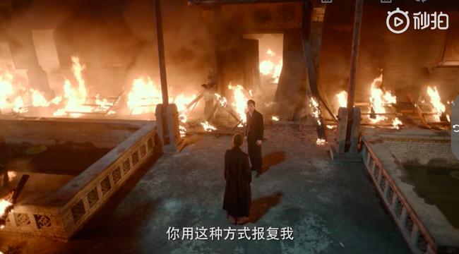 Đỏ mặt với cảnh Lưu Diệc Phi liên tiếp hôn môi trai trẻ kém tuổi đến 5 lần  - Ảnh 12.