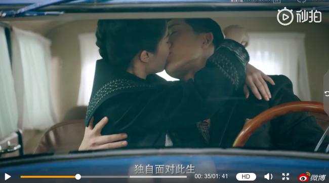 Đỏ mặt với cảnh Lưu Diệc Phi liên tiếp hôn môi trai trẻ kém tuổi đến 5 lần  - Ảnh 4.
