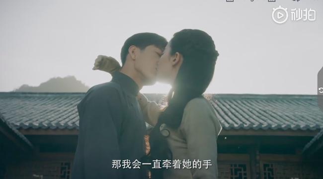 Đỏ mặt với cảnh Lưu Diệc Phi liên tiếp hôn môi trai trẻ kém tuổi đến 5 lần  - Ảnh 7.