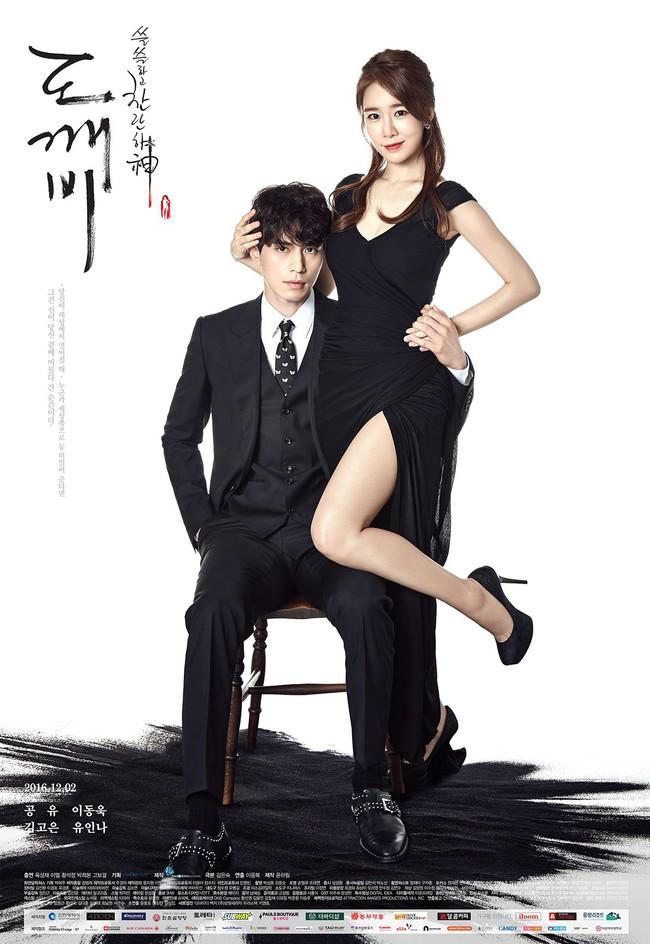Lee Dong Wook lại khiến fan rụng tim với loạt ảnh đẹp trai hút hồn - Ảnh 1.