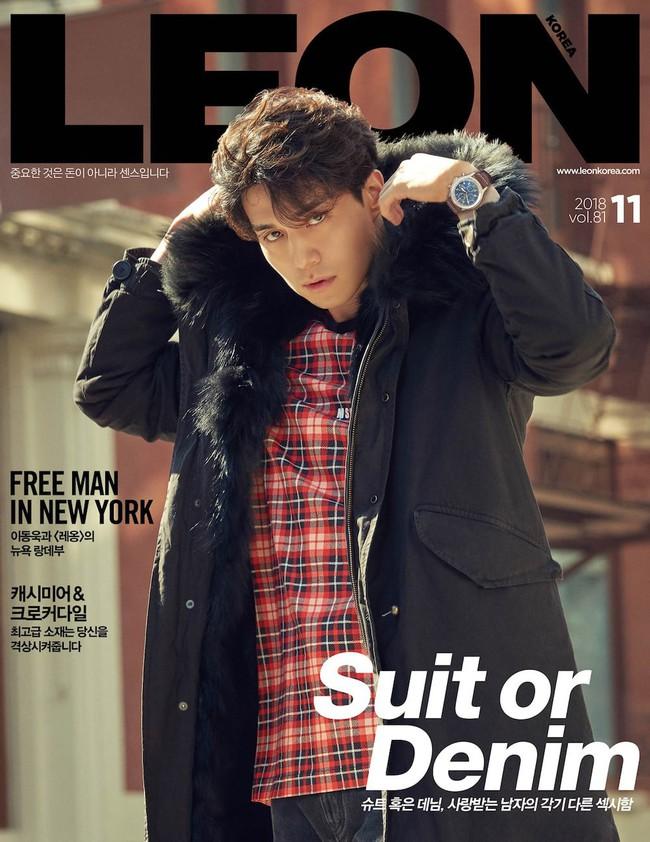 Lee Dong Wook lại khiến fan rụng tim với loạt ảnh đẹp trai hút hồn - Ảnh 6.