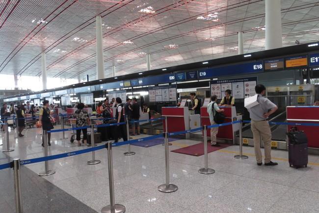 5 lưu ý cơ bản phải nhớ khi du lịch Singapore - Ảnh 1.