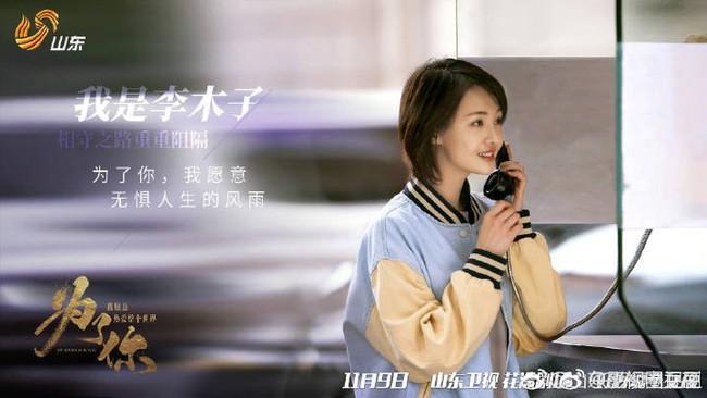 Giữa tin đồn sắp cưới Đường Yên, La Tấn vẫn làm người yêu màn ảnh của Trịnh Sảng - Ảnh 5.