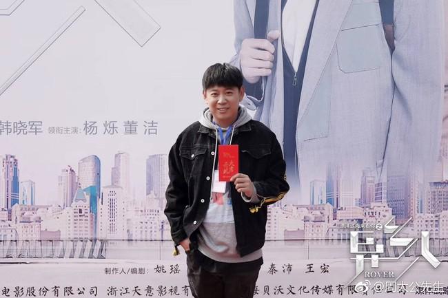 Trở lại phim trường sau scandal ngoại tình, Đổng Khiết vẫn bị chê vì quá nhợt nhạt  - Ảnh 7.