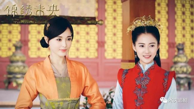 Lưu Diệc Phi không tham dự đám cưới, ai sẽ là phù dâu cho Đường Yên? - Ảnh 4.