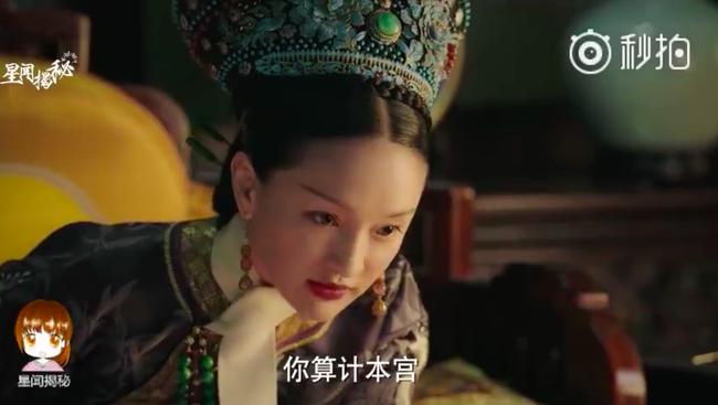 Fan vỡ òa khi Châu Tấn - Như Ý cắt tóc, uất hận nói với Càn Long: Mái tóc này ban cho Hoằng Lịch - Thanh Anh  - Ảnh 3.