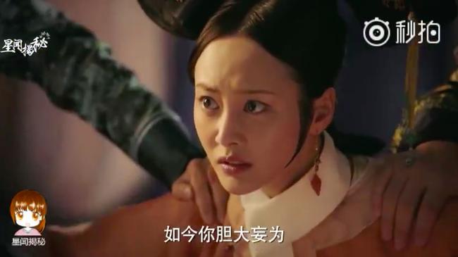 Fan vỡ òa khi Châu Tấn - Như Ý cắt tóc, uất hận nói với Càn Long: Mái tóc này ban cho Hoằng Lịch - Thanh Anh  - Ảnh 4.