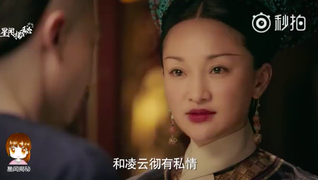 Fan vỡ òa khi Châu Tấn - Như Ý cắt tóc, uất hận nói với Càn Long: Mái tóc này ban cho Hoằng Lịch - Thanh Anh  - Ảnh 6.