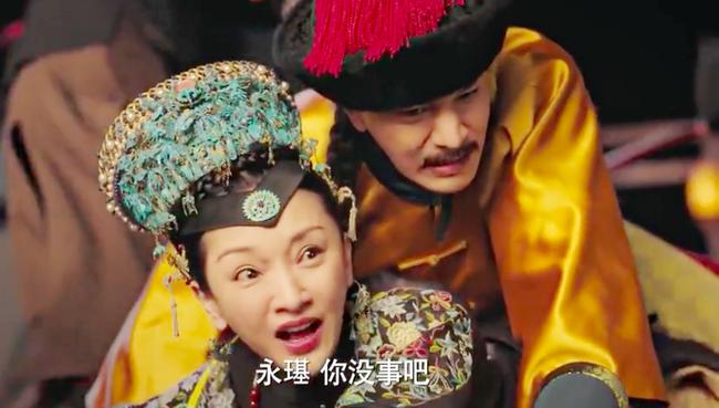 Đau đớn cùng cực: Trọn bộ cảnh ôm cứu mạng khiến Lăng Vân Triệt bị thiến, Như Ý - Châu Tấn phẫn uất cắt tóc tự sát  - Ảnh 5.