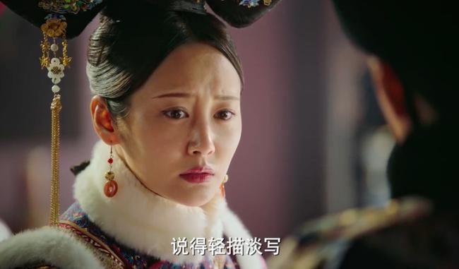 Đau đớn cùng cực: Trọn bộ cảnh ôm cứu mạng khiến Lăng Vân Triệt bị thiến, Như Ý - Châu Tấn phẫn uất cắt tóc tự sát  - Ảnh 9.