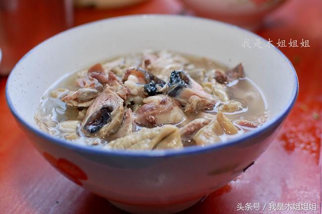 Những món ăn kinh dị sợ chết khiếp ở Giang Tô - một trong tứ đại trường phái ẩm thực lớn nhất Trung Hoa  - Ảnh 7.