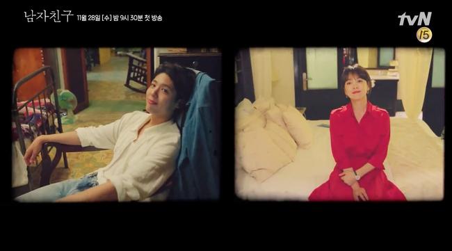 Sau loạt ảnh trắng đen, cuối cùng Song Hye Kyo cũng xuất hiện đầy màu sắc trong teaser phim mới - Ảnh 2.