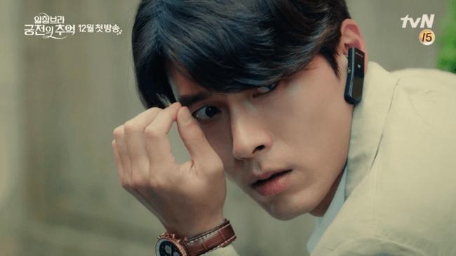 3 lý do khiến phim mới của Park Shin Hye - Hyun Bin khiến khán giả đứng ngồi không yên dù chưa lên sóng - Ảnh 11.
