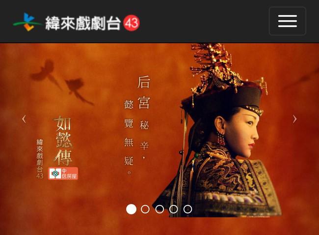 Tin vui chờ đợi bấy lâu: Như Ý truyện chính thức lên truyền hình, Châu Tấn - Hoắc Kiến Hoa sẽ tham gia họp báo - Ảnh 2.