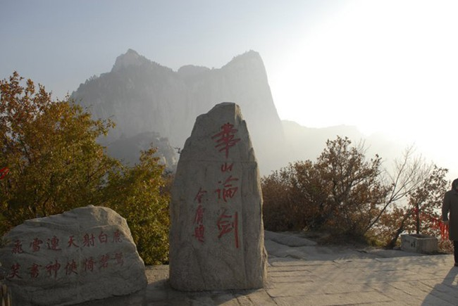 Khám phá những điểm đến có thật trong tiểu thuyết Kim Dung - Ảnh 5.