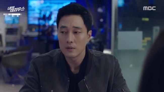 Lấy thân mình đỡ đạn cho Jung In Sun, So Ji Sub lại lâm vào tình trạng sống chết không rõ - Ảnh 5.