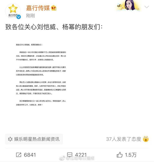 HOT: Dương Mịch và Lưu Khải Uy chính thức ly hôn  - Ảnh 1.