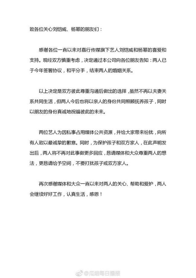 HOT: Dương Mịch và Lưu Khải Uy chính thức ly hôn  - Ảnh 2.