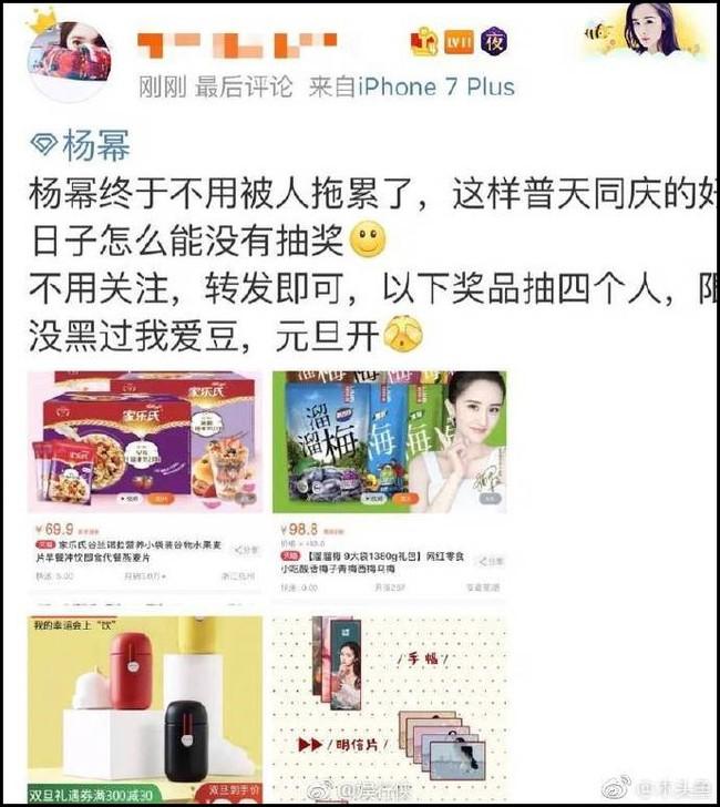 Dương Mịch - Lưu Khải Uy ly hôn: Dù đã được dự báo trước, nhưng phản ứng của fan mới thật bất ngờ làm sao - Ảnh 4.