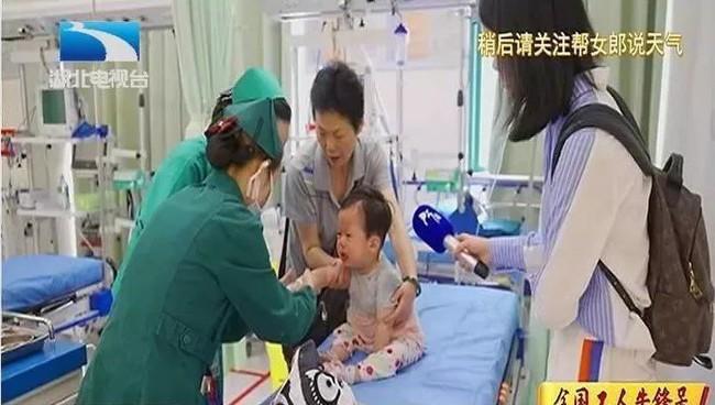 Bé gái 3 tuổi nhập viện cấp cứu vì ngộ độc thứ mà nhà nào cũng có - Ảnh 1.