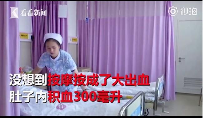 Người phụ nữ suýt mất mạng vì tự ý dùng thuốc và massage khi đau bụng, cảnh báo phụ nữ trong tuổi sinh đẻ cần chú ý - Ảnh 1.