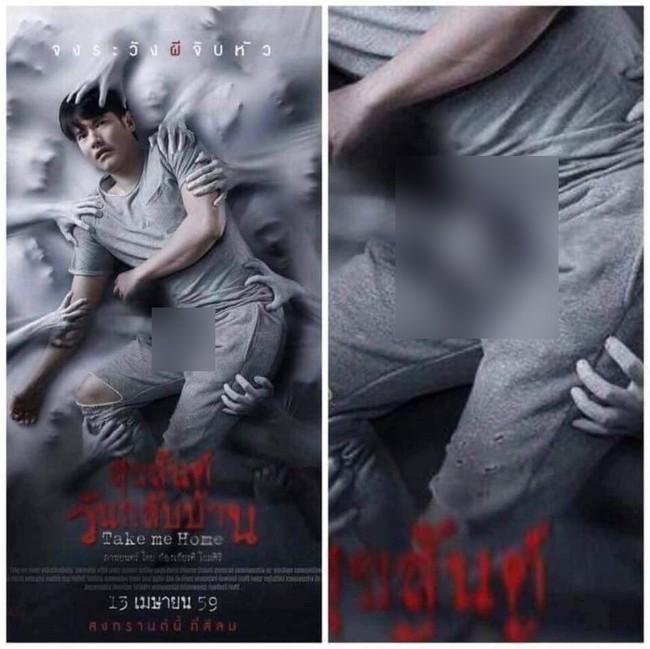 """Sự thật ngã ngửa về tấm poster """"nắm chặt vùng nhạy cảm"""" của phim Thái đang được dân mạng chia sẻ """"điên đảo"""" - Ảnh 1."""