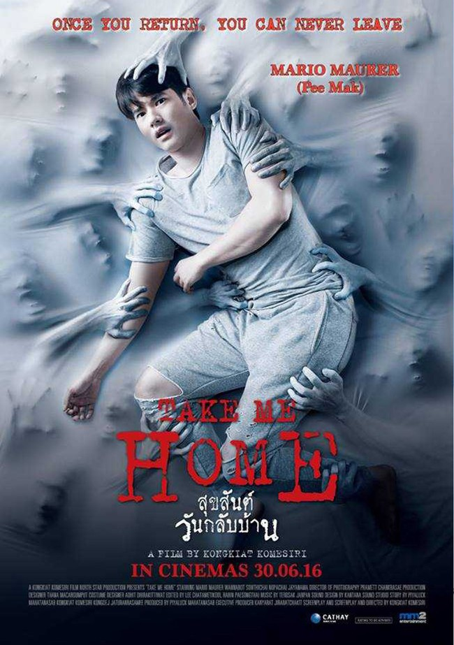 """Sự thật ngã ngửa về tấm poster """"nắm chặt vùng nhạy cảm"""" của phim Thái đang được dân mạng chia sẻ """"điên đảo"""" - Ảnh 3."""