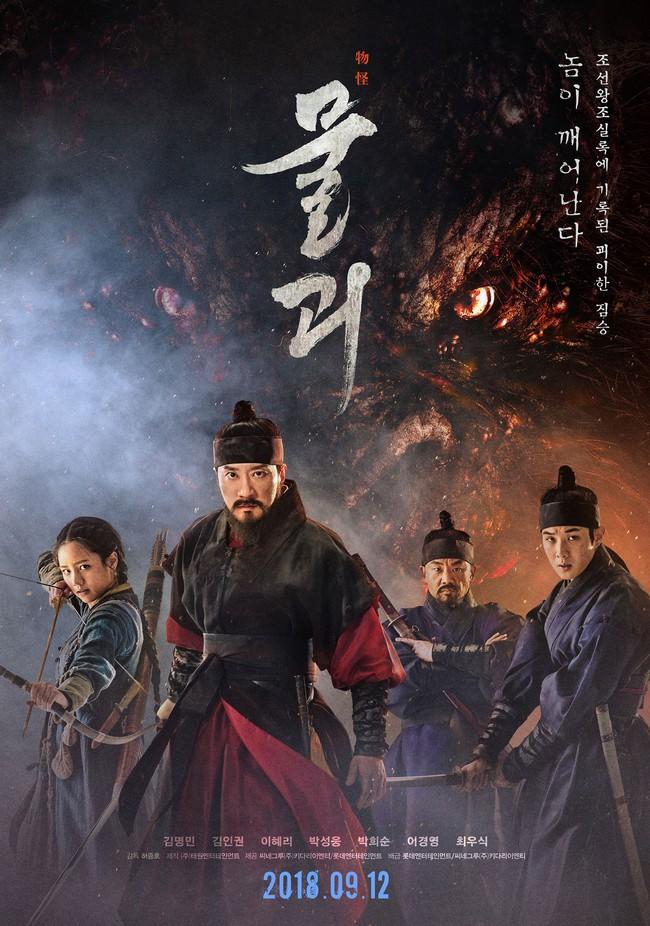 5 phim Hàn hot nhất phòng vé tháng 9: Chị đẹp Son Ye Jin đối đầu Jo In Sung, Hyun Bin - Ảnh 2.