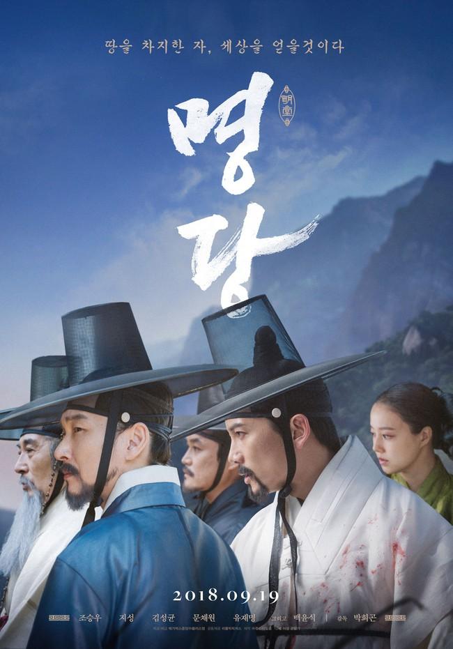 5 phim Hàn hot nhất phòng vé tháng 9: Chị đẹp Son Ye Jin đối đầu Jo In Sung, Hyun Bin - Ảnh 17.