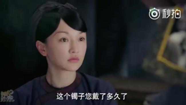 Độc chiêu tránh thai của dàn phi tần: Rợn người khi Đổng Khiết khiến Châu Tấn không thể sinh con - Ảnh 5.