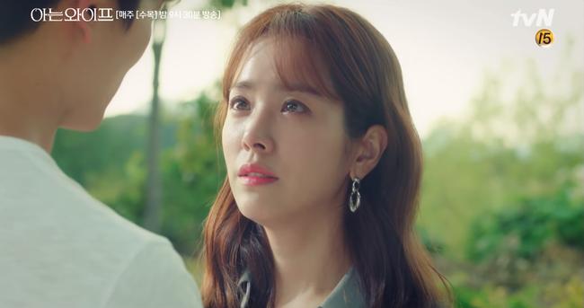 Chỉ vì muốn nói yêu Han Ji Min, Ji Sung suýt gây tai nạn giao thông nghiêm trọng - Ảnh 13.