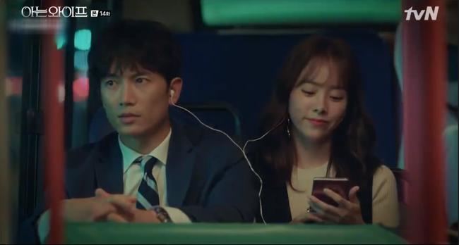 Chỉ vì muốn nói yêu Han Ji Min, Ji Sung suýt gây tai nạn giao thông nghiêm trọng - Ảnh 3.