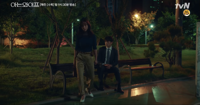 Chỉ vì muốn nói yêu Han Ji Min, Ji Sung suýt gây tai nạn giao thông nghiêm trọng - Ảnh 7.